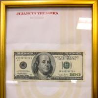 framed hundred